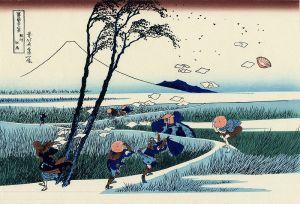 """Ejiri In The Suruga Province"" By Hokusai"