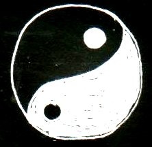 2014 Artwork Public Domain Yin Yang