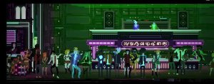 Disco? In the cyberpunk genre?!?! Still, for something made in six days, the fact that they actually managed to get an actual song - with vocals - into the game is really cool.