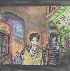 "This is an example of the ""traditional"" version of this technique. As you can see, the foreground details have been drawn using waterproof ink, but the distant background consists of nothing but watercolour."