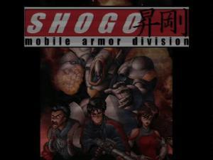 shogo-logo